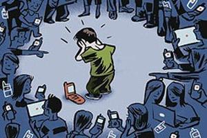 CYBERBULLISMO, approvato al Senato ddl tutela minori per prevenzione e contrasto bullismo digitale