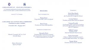La relazione sull'attività della Commissione parlamentare di inchiesta sulle attività illecite connesse al ciclo dei rifiuti | ROMA @ Sala della Regina | Roma | Lazio | Italia