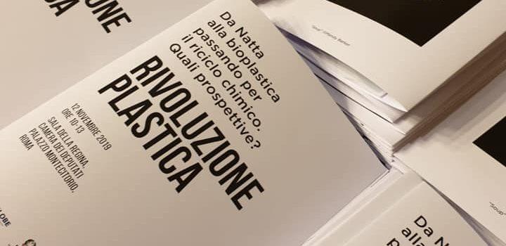 """RIVOLUZIONE PLASTICA: """"Sfida per innovazione e sostenibilità"""""""
