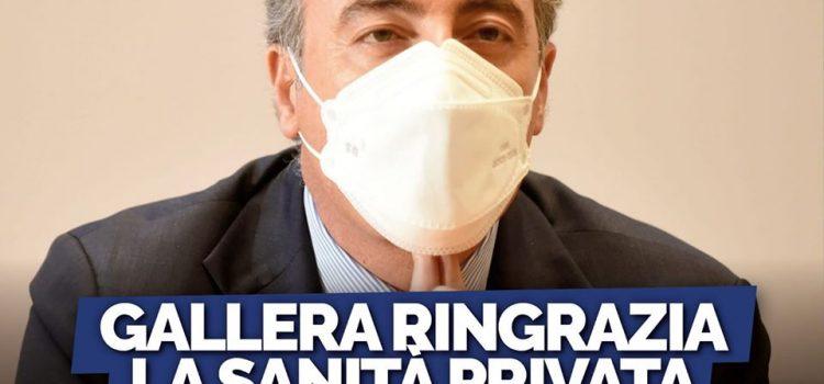 """SANITA' LOMBARDA: """"Gallera ringrazia la sanità privata per avere aperto le sue lussuose stanze ai pazienti ordinari"""""""