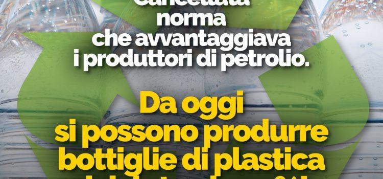 """AMBIENTE, PLASTICA: """"Finalmente anche in Italia bottiglie in Pet riciclabili al 100%"""""""